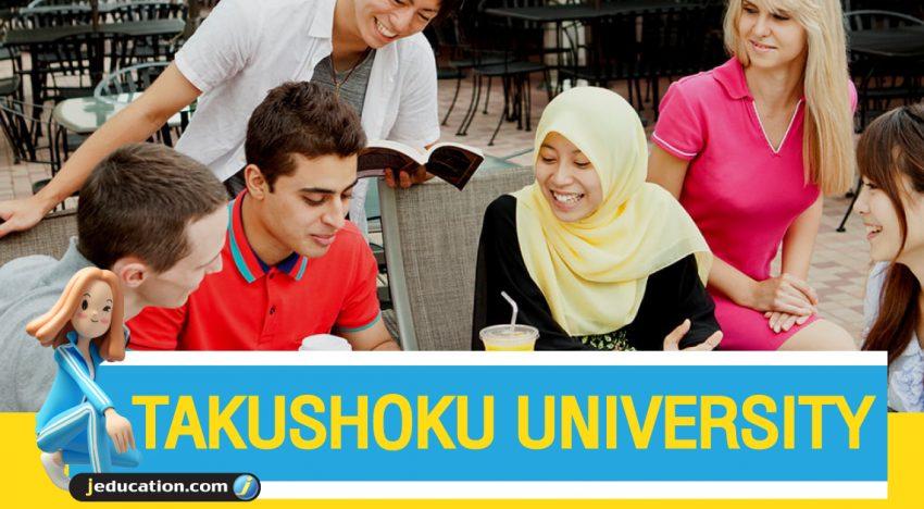 Takushoku University : หอพัก