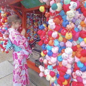 ซัมเมอร์ เกียวโต Kimono