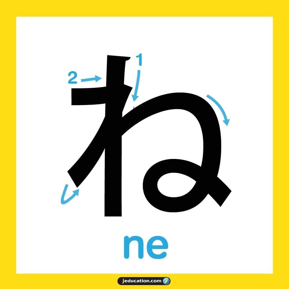 hiragana_24