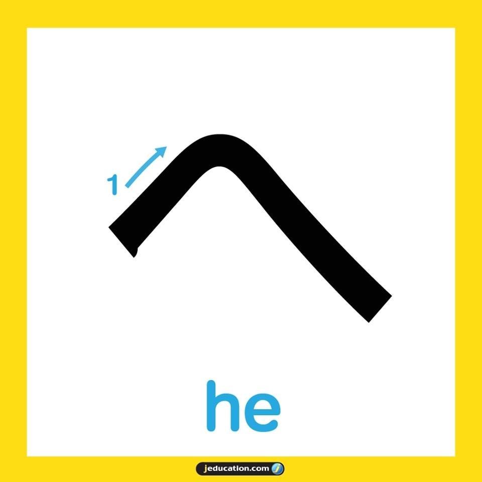 hiragana_29