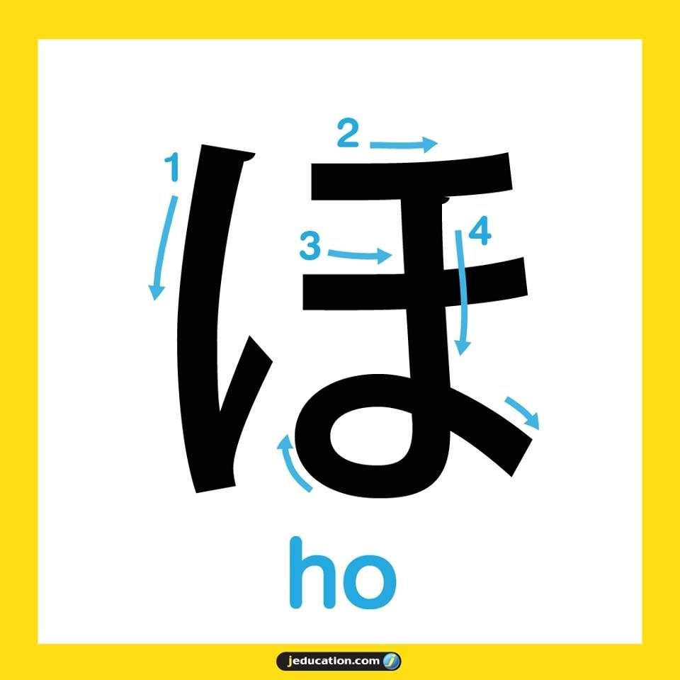 hiragana_30