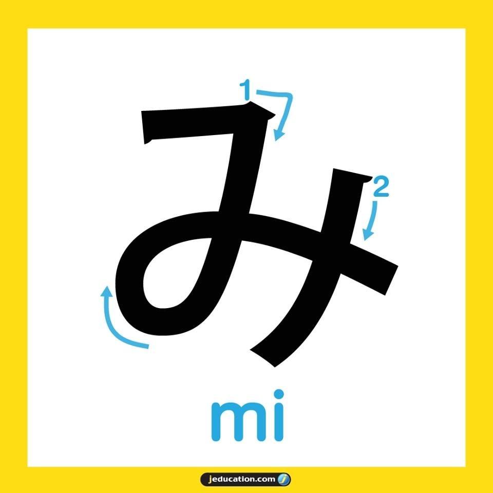 hiragana_32