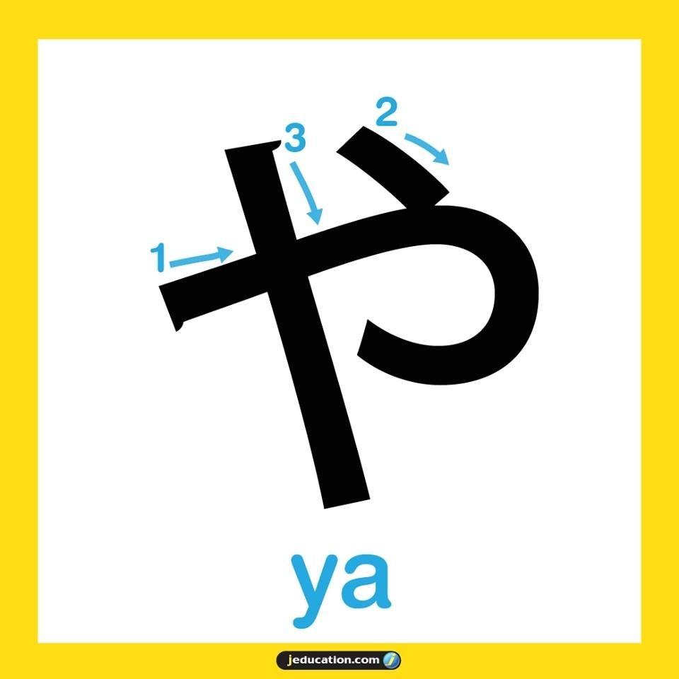 hiragana_36