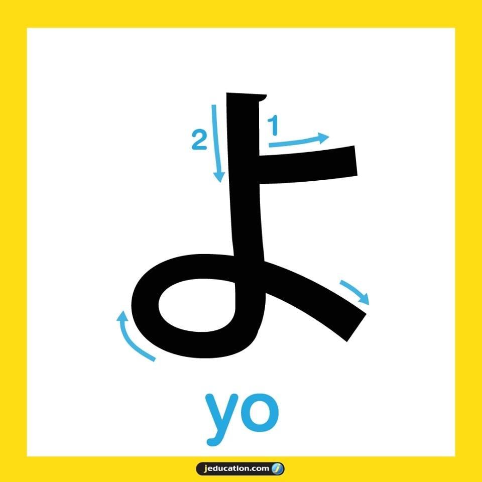 hiragana_38