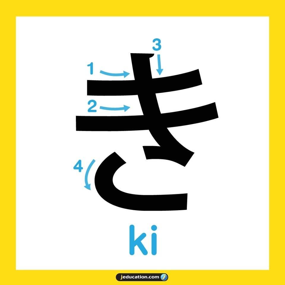 hiragana_7