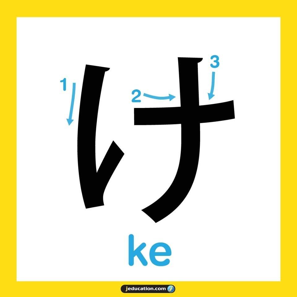 hiragana_9