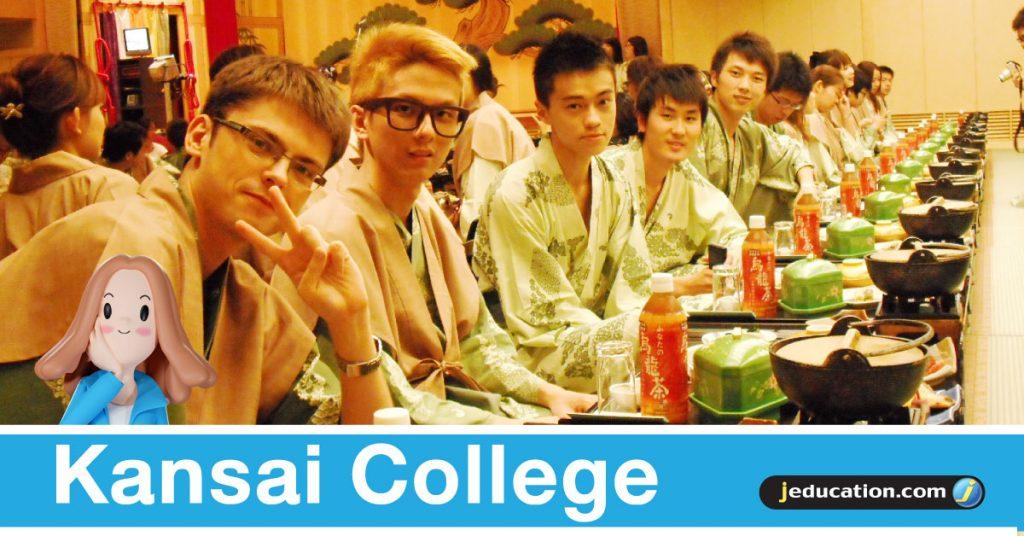 Kansai College