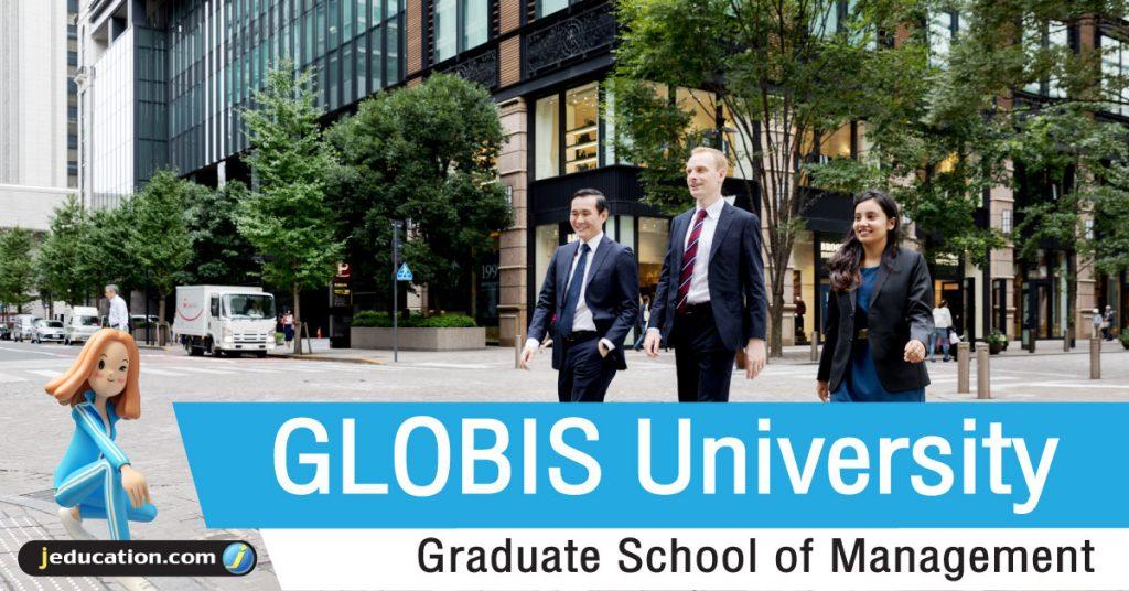 Globis Cover