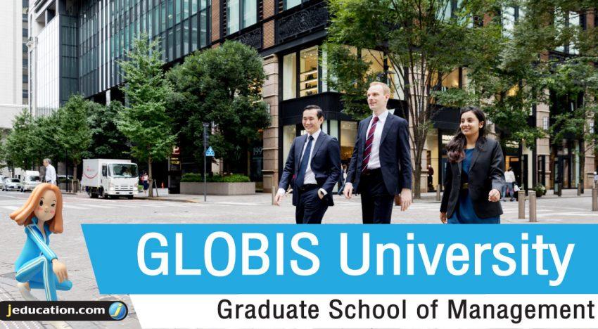 Globis University รับสมัครนักศึกษาใหม่ พร้อมมอบส่วนลดค่าเรียนกว่า 800,000 เยน