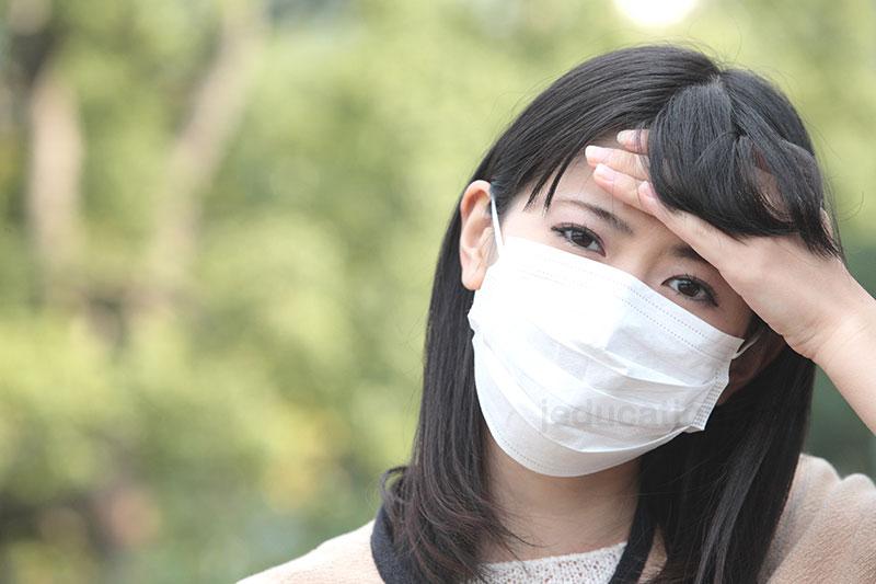ประกันสุขภาพ ญี่ปุ่น