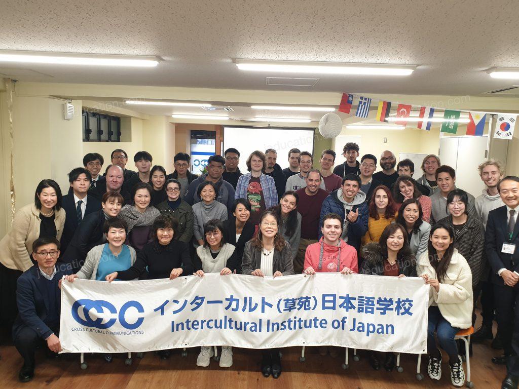 Intercultural Institute of Japan
